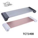 T.C.STAR TCT1400 4孔USB鋁合金鍵盤/螢幕桌上收納架 螢幕架 鍵盤收納 擴充 USB 4Port