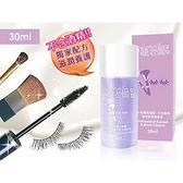 假睫毛、刷具專用乾洗清潔液 30ML   ☆巴黎草莓☆
