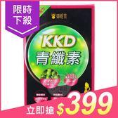 御姬賞 KKD青纖素(30顆入)【小三美日】原價$499