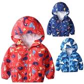 兒童防風外套 透氣網眼 迷彩 恐龍 中大童連帽外套 雙層夾克 童裝 QY228