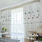 窗簾 北歐簡約現代ins遮光臥室客廳書房陽臺個性窗簾飄窗窗簾布料 特惠免運