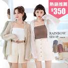 雪紡透膚長袖襯衫防曬外罩-BB-Rainbow【A09719】