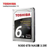 Toshiba N300 NAS碟 6TB 3.5吋NAS硬碟(HDWN160AZSTA)