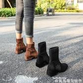 針織毛線鞋2019新款瘦瘦靴短靴女襪子靴女圓頭粗跟中跟時尚毛線針織靴襪靴女 貝芙莉
