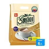 三點一刻經典炭燒奶茶20G*15*6【愛買】