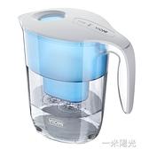 云米凈水壺家用直飲台式凈水機滲透過濾自來水凈化水壺廚房凈水器 一米阳光