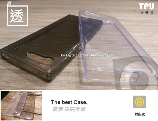 【高品清水套】for鴻海富可視 InFocus M808 TPU矽膠皮套手機套手機殼保護套背蓋套果凍套