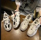 增高鞋 老爹鞋女鞋秋季2020年新款夏季網紅百搭厚底內增高休閒運動