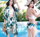正韓分體泳衣女小香風三件式比基尼裙式遮肚小胸聚攏泡溫泉游泳衣