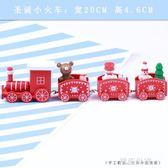 圣誕小火車烘焙蛋糕擺件圣誕節主題蛋糕裝飾雪人木質小火車擺件『潮流世家』