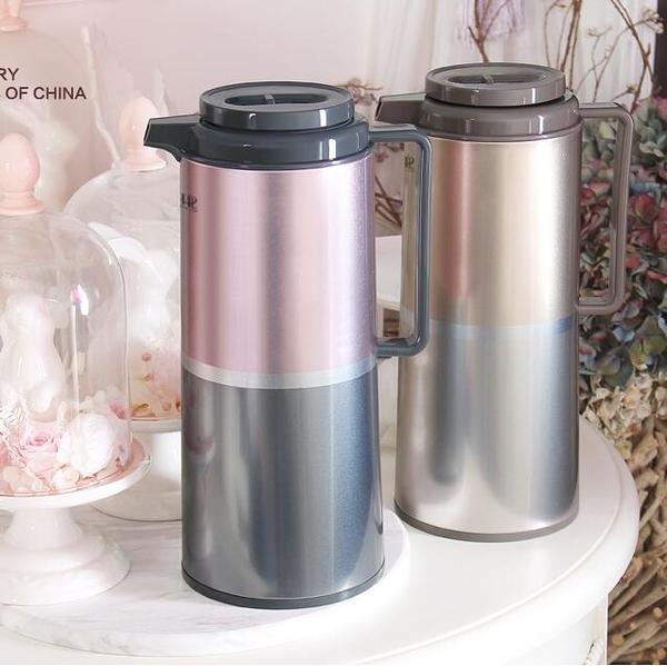 保溫壺 家用熱水壺玻璃內膽暖壺開水瓶大容量熱水瓶保溫水壺 - 古梵希