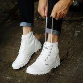秋季新款高幫男鞋帆布鞋板鞋休閑白色韓版
