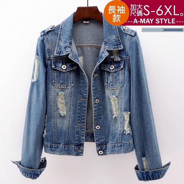 加大碼兩款式-韓版刷破七分袖顯瘦牛仔外套(S-6XL)