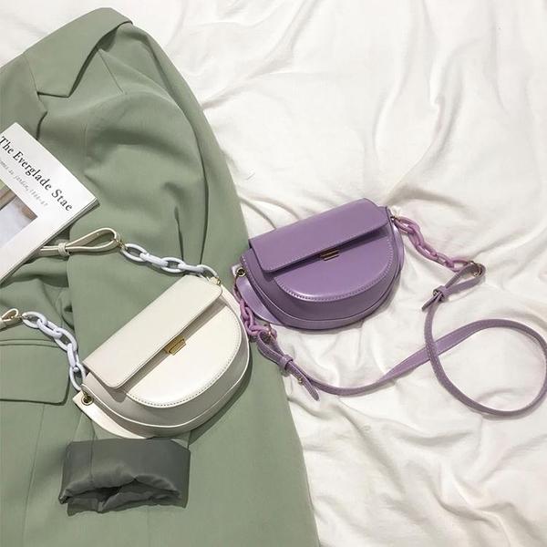 亞克力錬條包百搭ins斜背包女包包新款時尚亞克力錬條包ins超火紫色馬鞍包 JUST M