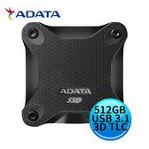 ADATA 威剛 SD600 512GB USB3.1 2.5吋 SSD 軍規固態硬碟 (黑)