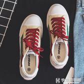 帆布鞋男士透氣韓版潮流男鞋百搭休閒鞋學生布鞋港風板鞋潮鞋 快意購物網