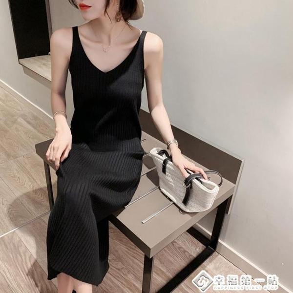 2021春裝新款針織吊帶連衣裙女背心長裙中長款黑色內搭打底裙修身 幸福第一站