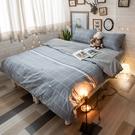 韓系歐巴 D3雙人床包雙人兩用被四件組 100%復古純棉 台灣製造 棉床本舖