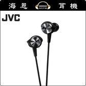 【海恩數位】JVC HA-FX77X 極限重低音耳道式耳機 高精度鑽石切削鋁合金飾板 (銀色)
