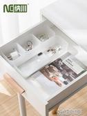 廚房餐具抽屜整理盒分格收納盒分隔板自由組合柜子整理 花樣年華YJT