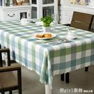 桌布布藝台布防水防油免洗長方形茶几書桌餐桌墊北歐網紅ins學生 618購物節