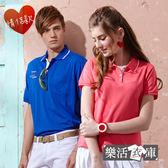 《情侶款》MIT美式清涼排汗網眼短袖POLO衫(寶藍/粉色)● 樂活衣庫【AD326-AD327】