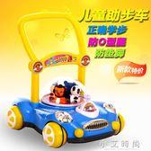 嬰兒手推學步車多功能防側翻學走路助步男寶寶6-18個月兒童玩具車 小艾時尚.igo