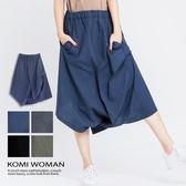 【KOMI】竹節棉花苞褲裙.四色售 (1815-232020)