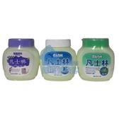 奈森克林 凡士林 原味/蘆薈/薰衣草 3種可選 8OZ/瓶◆德瑞健康家◆