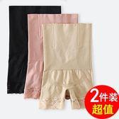 高腰收胃塑身塑形產后提臀瘦身大碼安全褲夏薄 JA1067 『伊人雅舍』