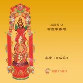 【慶典祭祀/敬神祝壽】有燈中壽塔(4尺1)