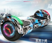 兩輪兒童體感電動扭扭車成人思維漂移平行車雙輪代步車智慧平衡車 QM 藍嵐小鋪