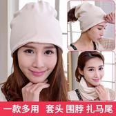月子帽春夏季產後保暖產婦韓版孕婦帽子頭巾秋冬季冬款用品   LannaS