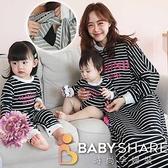 BabyShare時尚孕婦裝 【CM0516】加大款哺乳裙附同款寶寶衣 長袖 親子裝 孕婦裝 哺乳衣 餵奶衣