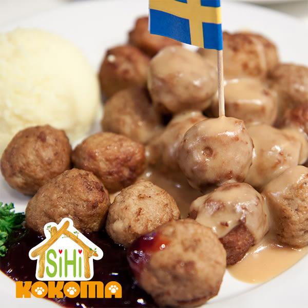美食饗宴-瑞典肉丸200g【喜愛屋】
