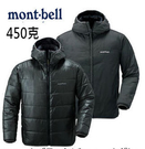 Mont-bell 化纖維(THERMA...