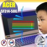 ® Ezstick ACER SF314-58G 防藍光螢幕貼 抗藍光 (可選鏡面或霧面)