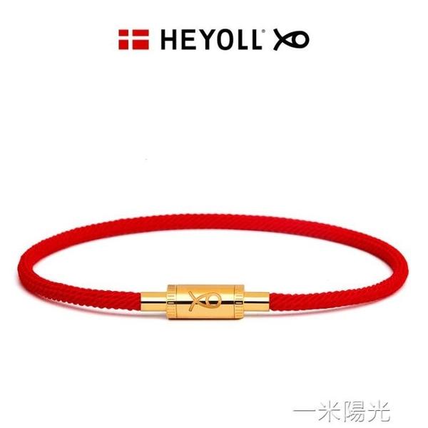 HEYOLL灰魚轉運珠本命年紅繩男女手錬鼠年編織手繩情侶款刻字  一米陽光