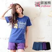 短褲--清新俏麗荷葉下擺設計鬆緊褲頭棉質短褲(黑.藍.紫M-2L)-R83眼圈熊中大尺碼
