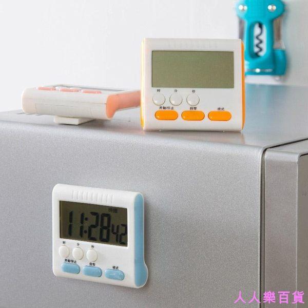 廚房定時器提醒器鬧鐘記時器創意倒計時電子秒表學生計時器