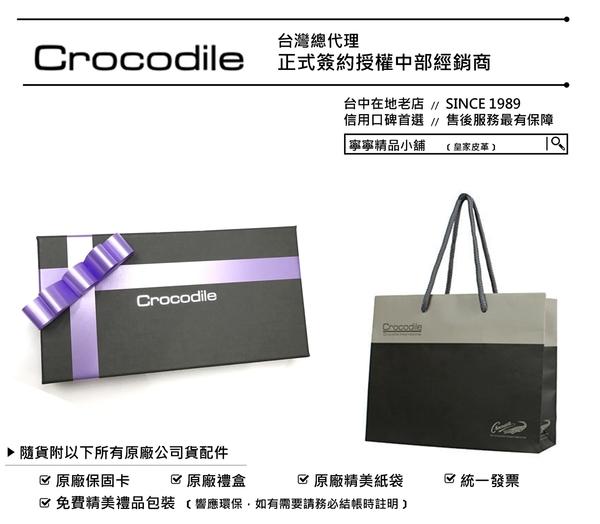 【寧寧*皮件店】Crocodile 鱷魚【咖啡色 牛皮真皮超薄皮夾長夾可放5.5吋手機皮套輕便手拿包】422-1