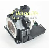 PANASONIC原廠原封投影機燈泡ET-LAE300 /適用機型PT-EZ770Z、PT-EZ770ZL
