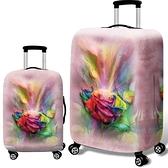 行李箱保護套彈力拉桿旅行箱套罩耐磨20/24/28寸30加厚耐磨防水套 瑪麗蘇