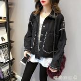 重工鉚釘牛仔外套女2020秋季新款不規則手工磨破上衣韓版寬鬆夾克「時尚彩紅屋」