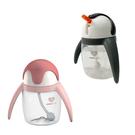 荷蘭 Umee 優酷企鵝杯-淺粉/深灰(240ml) /防漏練習杯(附重力球吸管)