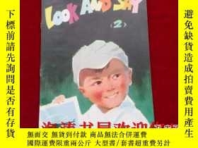 二手書博民逛書店Look罕見And Say(2,看圖識字 二)Y154024 曉