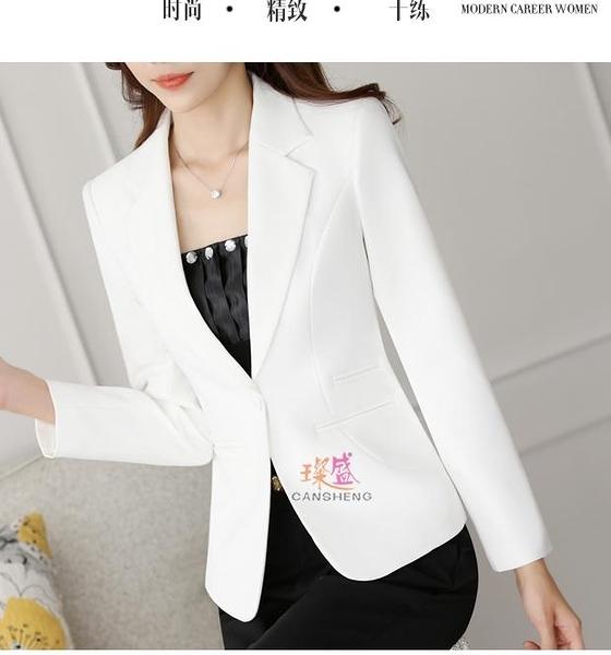 西裝外套 春秋季女士休閒小西裝修身短款白色職業chic長袖黑色小西裝外套女 琪朵市集
