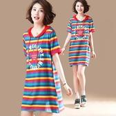 大碼洋裝 純棉條紋彩虹裙中長款夏裝韓版女溫柔裙子寬鬆連身裙