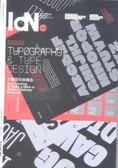 IDN國際設計家連網 第127期/2018