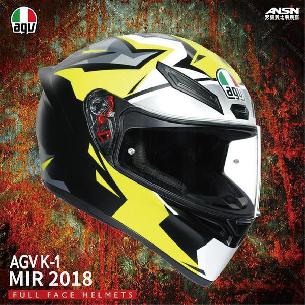 [安信騎士] 義大利 AGV K-1 K1 MIR 2018 消光黑黃 全罩 安全帽 迷彩 亞洲版 K3